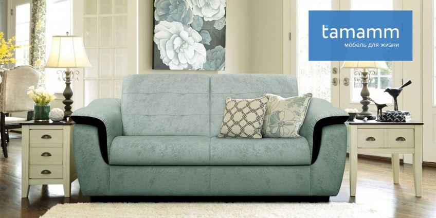 Как чистить диван из флока? Самые действенные способы