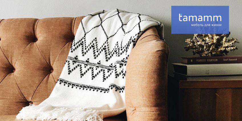 Как чистить диван из рогожки? Способы деликатного ухода.