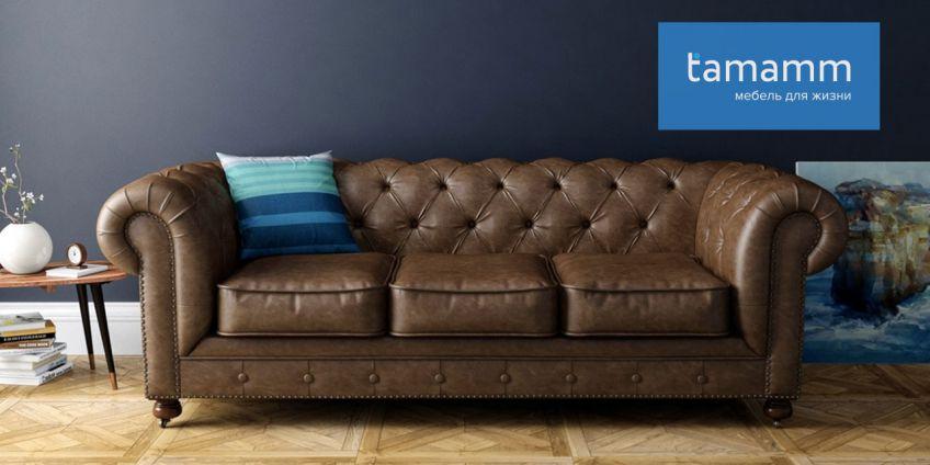 Преимущества и недостатки дивана из экокожи