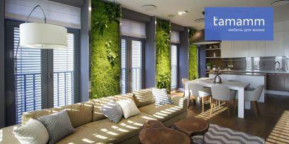 Современный дизайн гостиной в eco-стиле